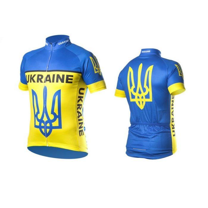 Onride Ukraine blue