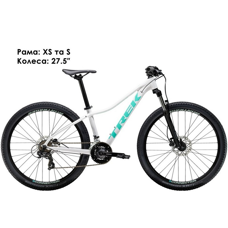 Trek Marlin 5 Wms 2020 white 27