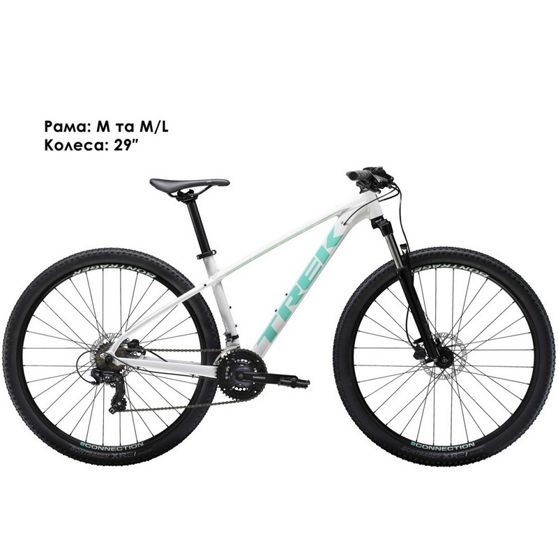 Trek Marlin 5 Wms 2020 white 29